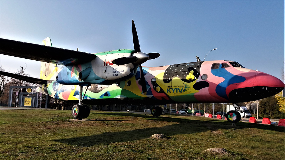 Colourful Propeller Antonov An-24 Art Plane, KyivAirport, Ukraine