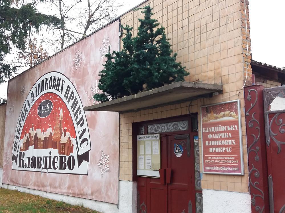 Outside The Christmas Ornament Factory, Ukraine ©MDHarding