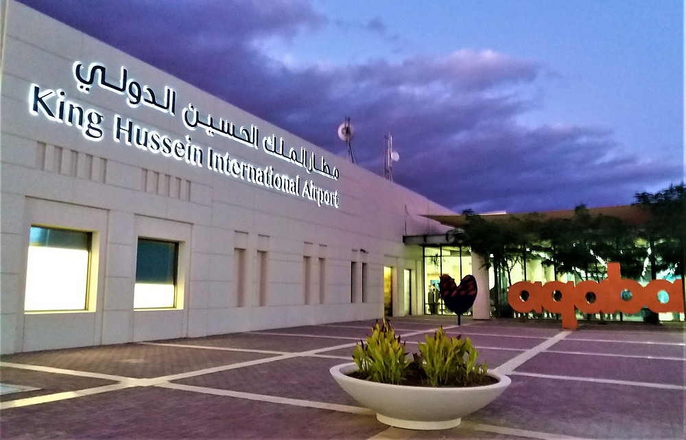 King Hussein International Airport Terminal Building, Aqaba, Jordan