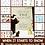 Thumbnail: When It Starts To Snow Kindergarten Literature Unit