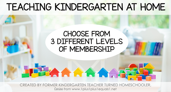 Teaching Kindergarten at Home Membership