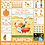 Thumbnail: Pumpkin Kindergarten Literature Unit