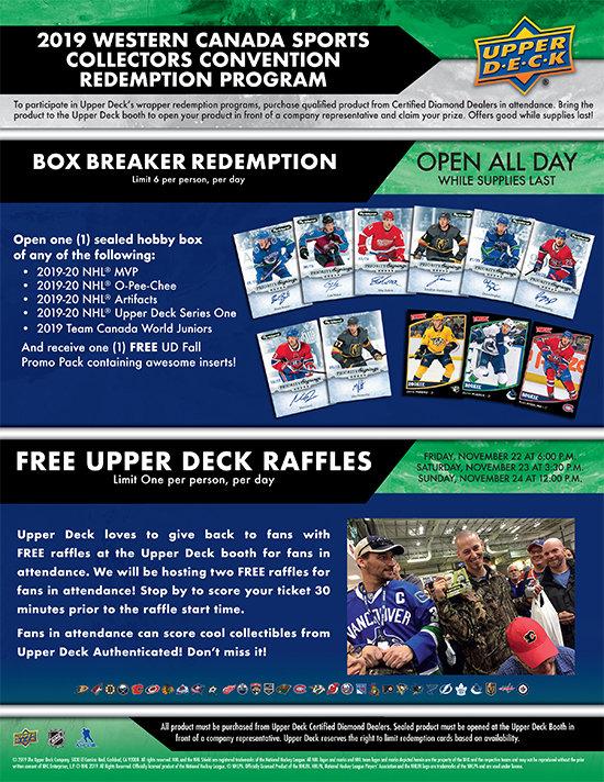 upper-deck-wrapper-redemption-program-we