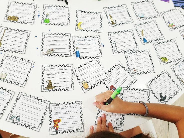 כתיבת משפטים -קובץ דיגיטלי