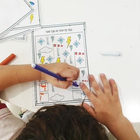 פעילויות בנושא מזג אוויר לילדי הגן