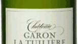 Garon La Tuilerie - Entre-deux-mers