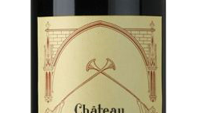 Château Gloria 2018