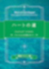 表紙のKDPアップロード版のSmall.jpg