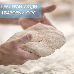 IMG-3429695c191439d7df1bd3b2c6a8672d-V.jpg