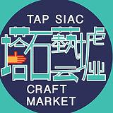 Tap Siac Craft Market