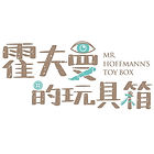 Mr. Hoffmann's Toy Box