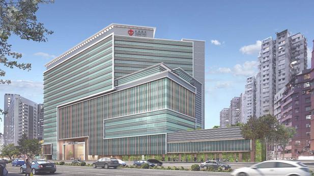 Kwong Wah Hospital