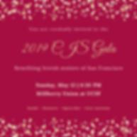 2019 CJS Gala (2).png