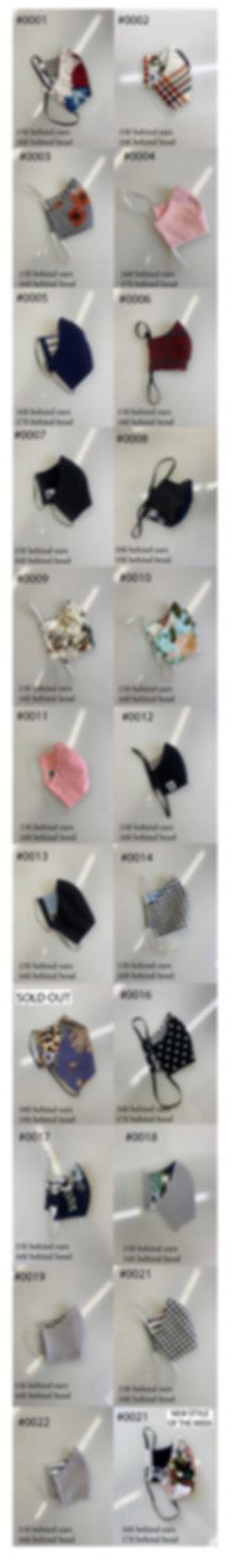 new prices for masks .jpg