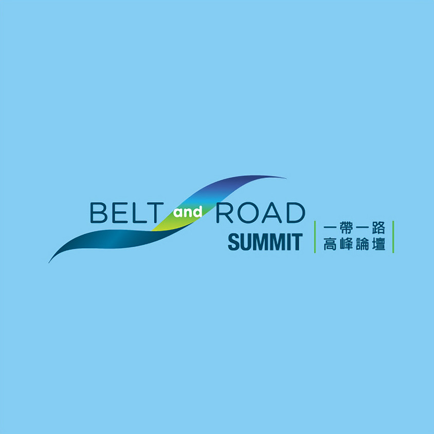 """""""Hong Kong – Starting Your Belt and Road Journey"""""""