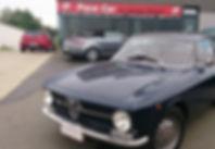 Pace Car / Promo Ans