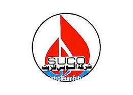 شركة سوكو.jpg