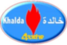 Khada.jpg