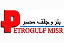 شعار_بتروجلف_مصر.jpg