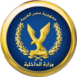 Ministry_of_Interior_Egypt.png