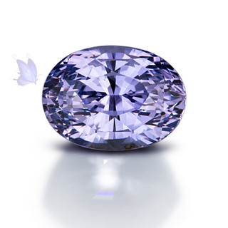 7.45ct Purple Sapphire