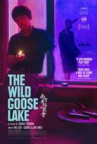 Wild Goose Lak.png