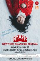 NYAFF 2018