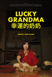 LUCKY GRANDMA - Good Deed Ent.