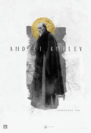 ANDREI RUBLEV - Janus Films