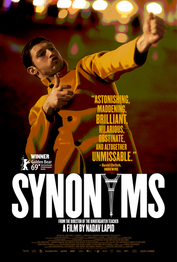 SYNONYMS - Kino Lorber