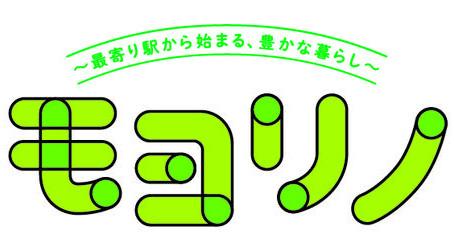 伊川谷駅にて毎週水曜定期販売!(11月)