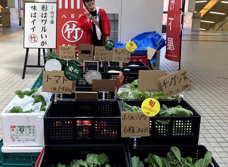 【お知らせ】名谷駅での販売を再開します!