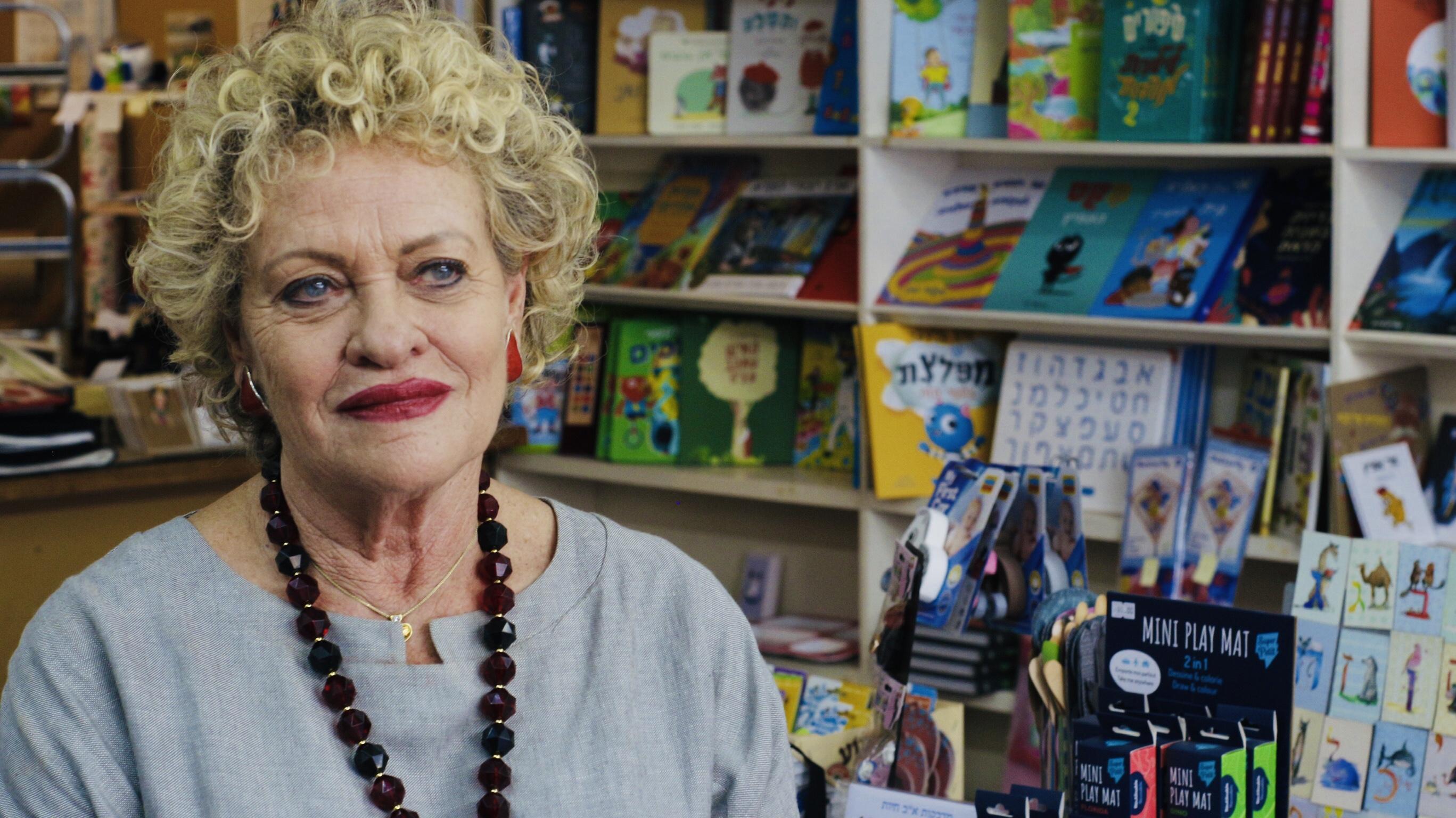 רותי בעלת החנות