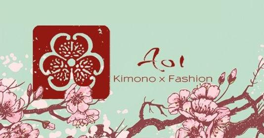 aoi-ventes-privees-logo-1523897920_edite