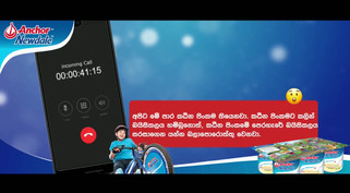 WhatsApp Video 2020-11-03 at 5.04.39 PM.