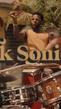 "NEW MUSIC:  (#VIDEO) SILK SONICS ""SKATE"""