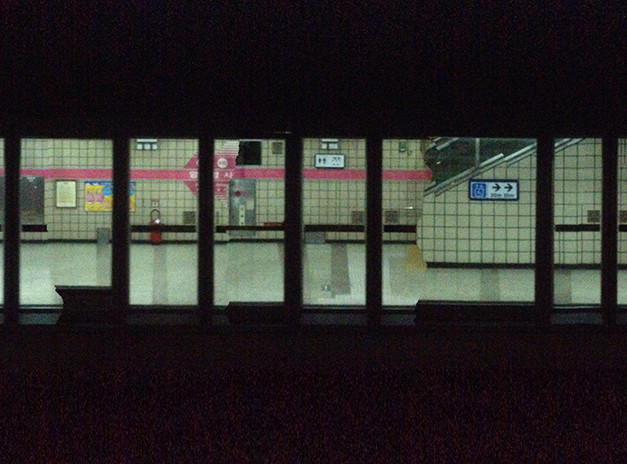 Empty Pink Boxes