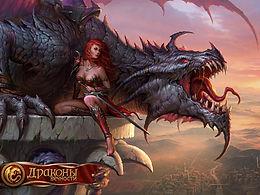 DragonEternity.jpg