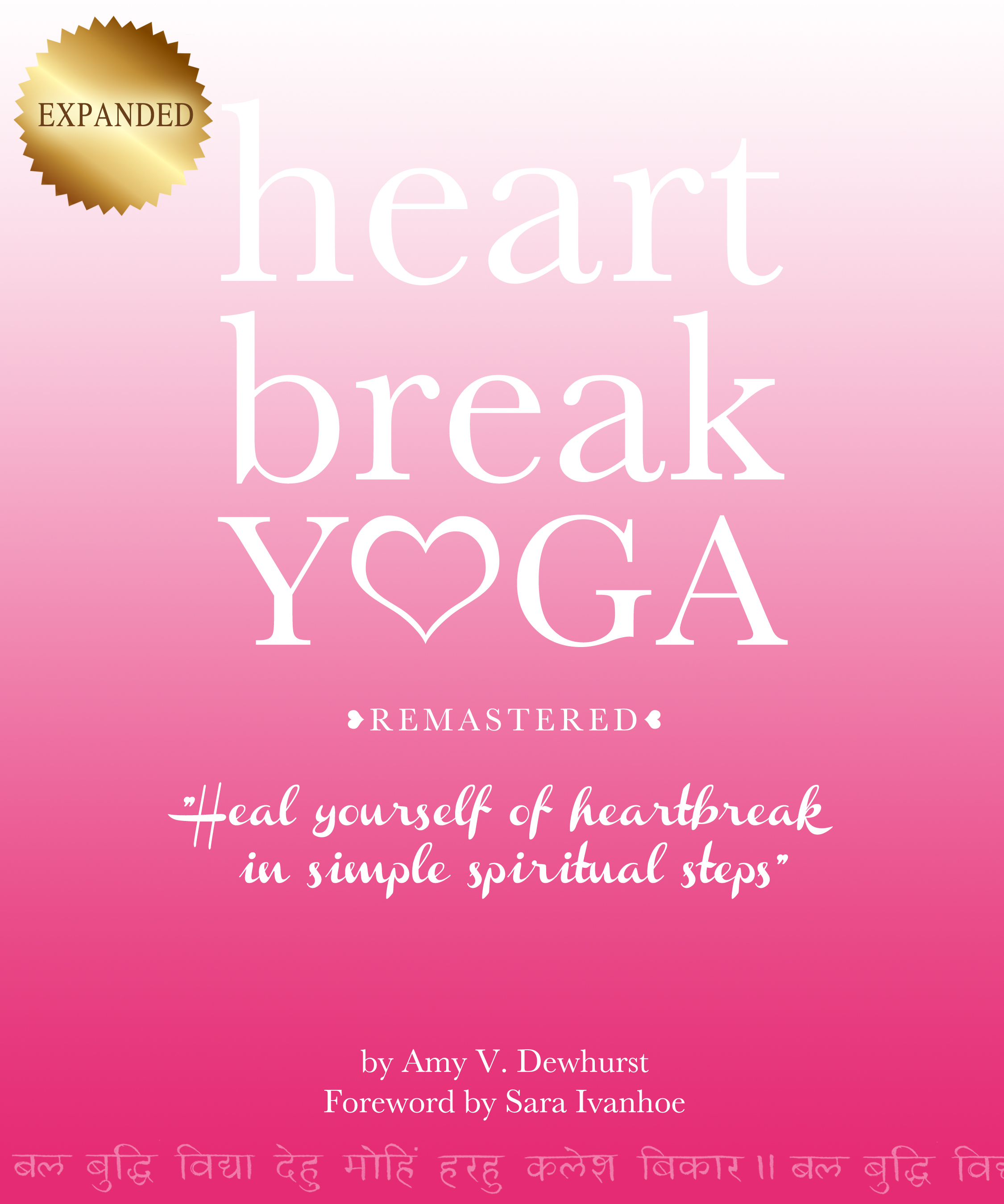 Heartbreak Yoga Cover.jpg