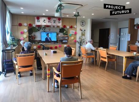 【Futurus 帶你遊世界:日本安老系列】Sakura之家院長Yamamoto-san