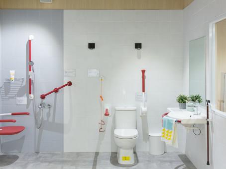 【Futurus解密】衛生防菌又美觀的浴室設計