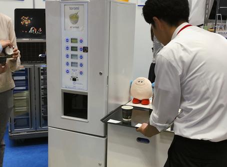 【Futurus帶你遊世界:日本安老系列】 軟餐自動售賣機