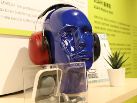 【Futurus解密】聽力退化需正視 撞聾絕對非小事