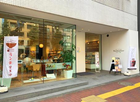【Futurus 文章】安老2.0:東京照護Café 特製蛋糕換銀髮微笑