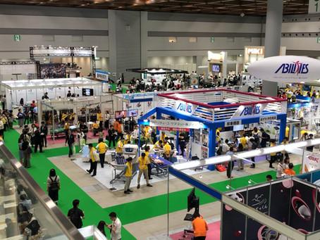 【Futurus 帶你遊世界:日本安老系列】介護年度盛事——國際福祉機器展H.C.R.