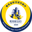 city_partnership_scheme_2020_sticker_new
