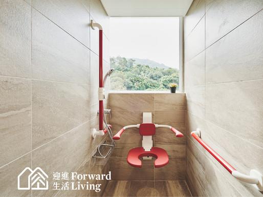 【迎進故事】北歐式抗菌浴室輔具 提升衛生安全