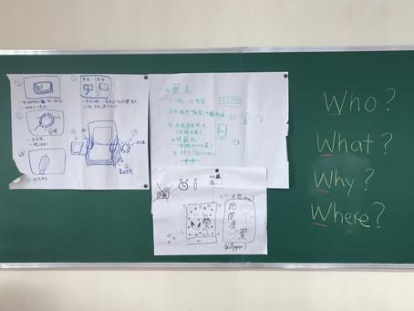 【Futurus文章】安老2.0:從校園開始學「老」