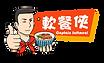 軟餐俠 logo_final_s-01.png