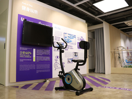 【Futurus解密】寓運動於遊戲——當傳統運動器材與VR結合